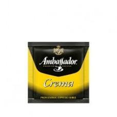 Кофе Ambassador Crema в монодозах 7 гр*100 шт