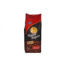Кофе Черная Карта премиум в зернах 1 кг