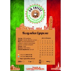Кофе GM Coffee Колумбия Супремо фреш обжарка в зернах 1 кг