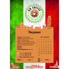 Кофе GM Coffee Танзания фреш обжарка в зернах 1 кг