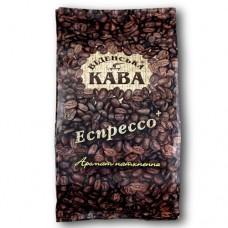 Кофе Віденська Кава Еспресо + в зернах 500 г