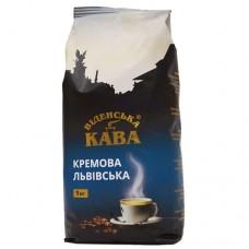Кофе Віденська кава Львівська Кремова в зернах 1 кг