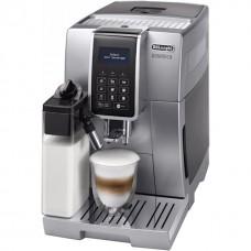 Кофемашина Delonghi ECAM 350.75.SB